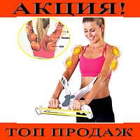 Тренажер для рук, плеч и спины Wonder Arms!Хит цена