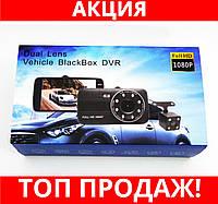 Автомобильный регистратор DVR CT520!Хит цена