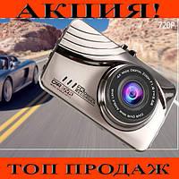 Видеорегистратор автомобильный DVR E10 HD!Хит цена
