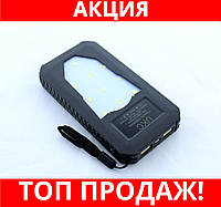 Моб. Зарядка POWER BANK Solar Led 25800 mAh.!Хит цена