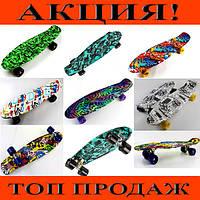 Скейт Penny Board Style ( Пенни борд)!Хит цена