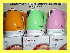 ЭЛЕКТРИЧЕСКИЙ ЧАЙНИК Domotec plus DT 902 (1.8L) 2200w