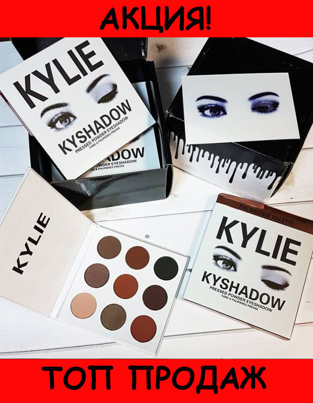 Палитра теней Kylie Jenner Kyshadow!Хит цена