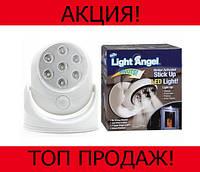 Led светильник с датчиком движения Light Angel!Хит цена