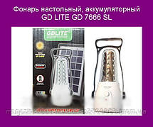 Фонарь настольный, аккумуляторный GD LITE GD 7666 SL