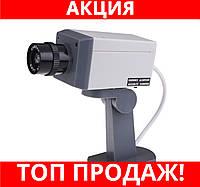 Муляж камеры CAMERA DUMMY XL018!Хит цена