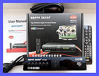 Цифровой ресивер тюнер T2 Happy Sheep HD-888