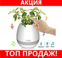 Беспроводная Bluetooth колонка-музыкальный горшок TOKQI K3!Хит цена