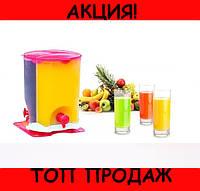 Диспенсер для холодных напитков Drink Dispenser 3 Compartment!Хит цена