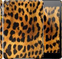 """Чехол на iPad 5 (Air) Шкура леопарда """"238c-26"""""""