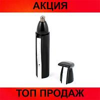 Триммер для удаления волос ROZIA HD-103!Хит цена