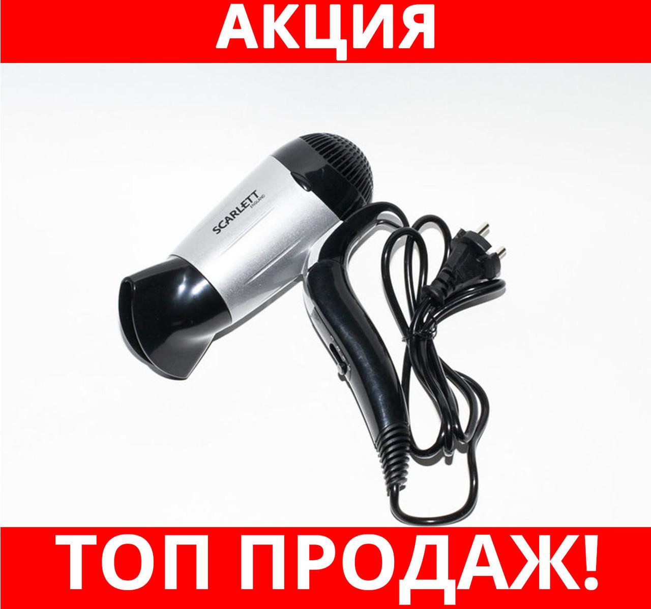 Фен для волос Scarlett HD 68-6!Хит цена