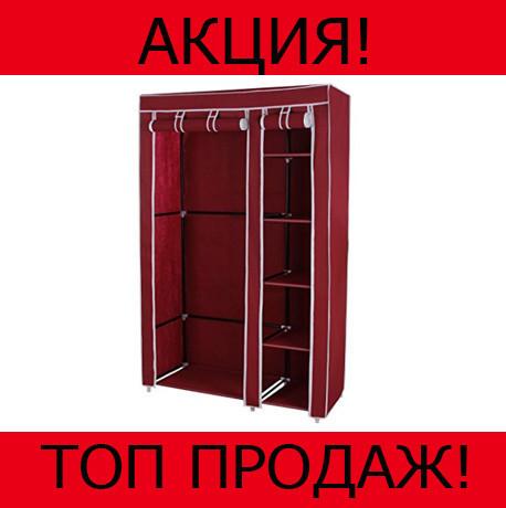 Шкаф органайзер Storage Wardrobe модель 88105!Хит цена