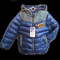 Подростковая осень-зима на холофайбере куртка для мальчиков  7-10 лет   самая покупаемая модель KS 1848 синий