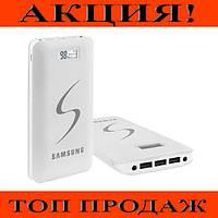 Power Bank Samsung 40000 mAh!Хит цена