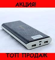 Мобильная Зарядка POWER BANK PN-920 40000mah (реальная емкость 9600)!Хит цена