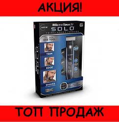 Стрижка для бороды Solo Trimmer!Хит цена