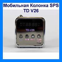 Портативная колонка мини куб TD-V26 с mp3 плеером