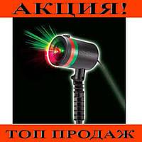 Лазерный уличный проектор FA1803!Хит цена