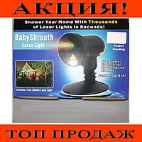 Лазерный проектор baby sbreath laser light(сердце,бабочки,звезды)!Хит цена