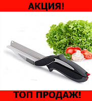 Кухонные ножницы Clever Cutter!Хит цена