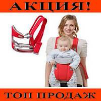 Слинг-рюкзак для ребенка Babby Carriers!Хит цена