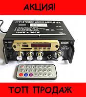 Усилитель AMP SN 666 BT!Хит цена