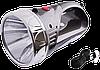 Фонарь аккумуляторный YJ 2805!Хит цена, фото 6