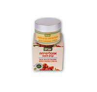 Увлажняющий крем для лица (дневной) moisturizing face cream (day)