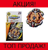Игрушка Beyblade геркулес 3!Хит цена