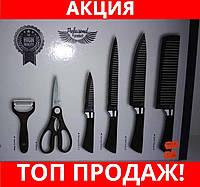 Набор кухонных ножей 6 in 1!Хит цена