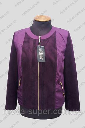 Женский пиджак 52р,  мята, фото 2
