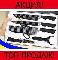 Набор кухонных ножей Knife 6 in 1!Хит цена