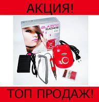 Машинка для педикюра Beauty nail 208!Хит цена