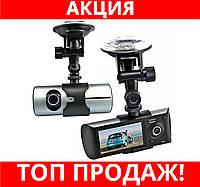 Автомобильный регистратор DVR R300 с камерой заднего вида!Хит цена