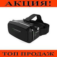 Очки виртуальной реальности VR BOX с пультом (черные)!Хит цена