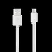 Кабель USB - Type-C 1м (1,4А)