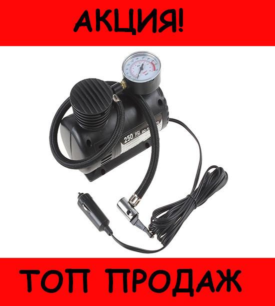 Автомобильный насос компрессор Air Compressor DC-12V / 250 PSI!Хит цена