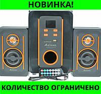 Акустическая система AiLiang USB FM-T11K-DT!Розница и Опт