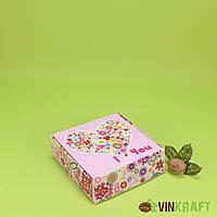 """Коробка 150*150*50 для зефіра і десертів,  """"I LOVE YOU"""""""