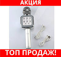 Беспроводная колонка - микрофон караоке Wster WS-1818!Хит цена