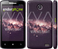 """Чехол на Lenovo A820 Exo planet """"2779c-68"""""""