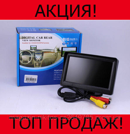 Дисплей LCD 4.3'' для двух камер 043!Хит цена