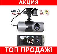 Регистратор на две камеры DVR R300!Хит цена