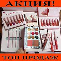 Подарочный набор розовый косметики Kylie!Хит цена