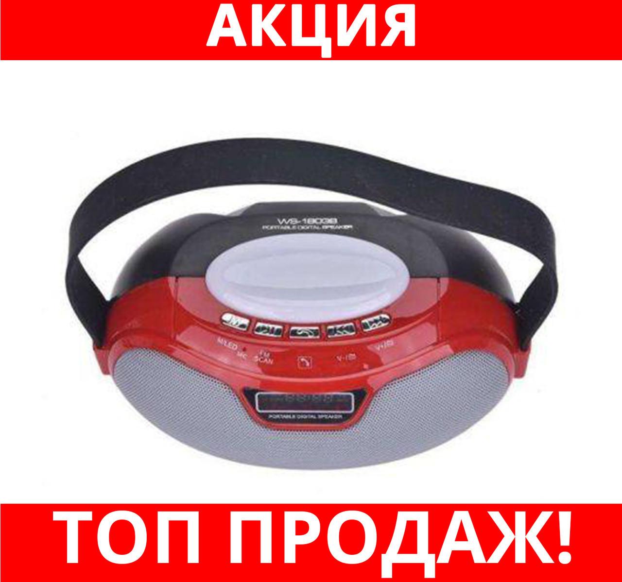 Портативная колонка Bluetooth WS-1803!Хит цена