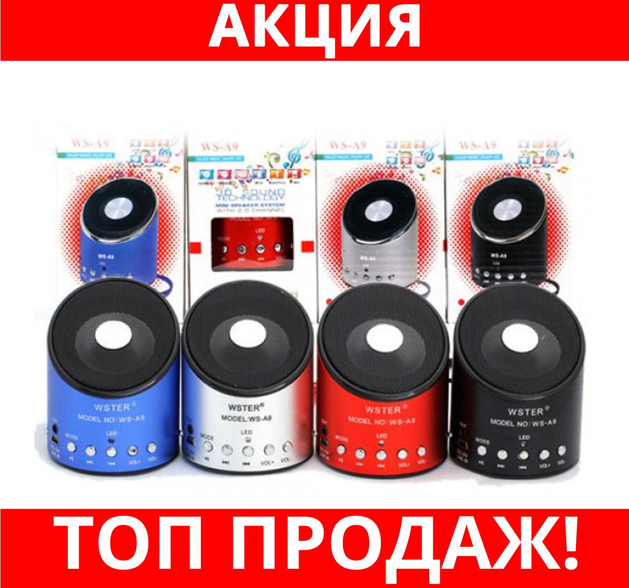 Портативная колонка WS-A9 USB и FM-pадио!Хит цена