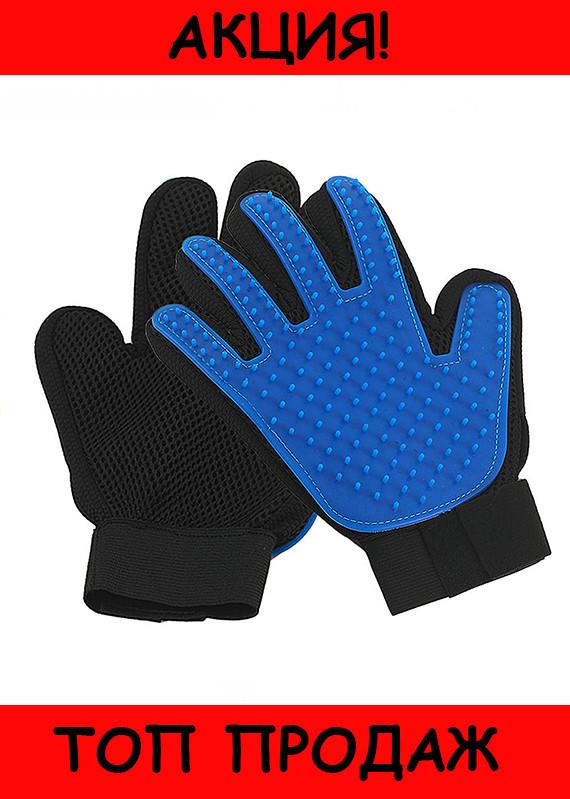 Перчатка для вычесывания шерсти животных True Touch!Хит цена