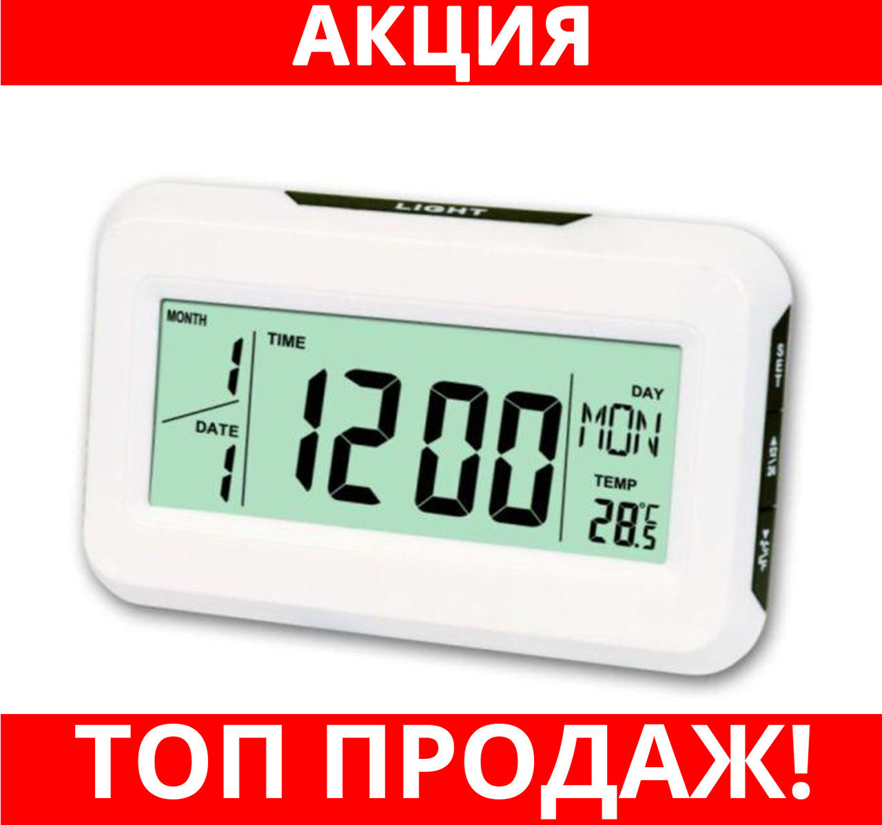 Электронные многофункциональные часы 2616!Хит цена