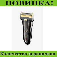 Машинка для бритья Gemei GM-9002!Розница и Опт
